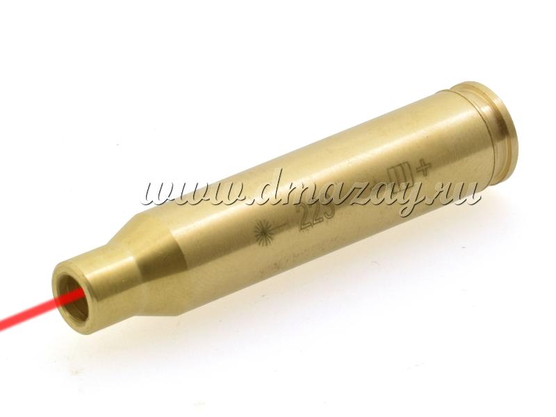 Лазерный патрон для холодной пристрелки оружия калибра .223rem (.222 REM, 6х47mm, 5.6х50 mm) Laser Bore Sighter