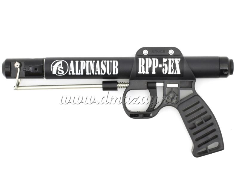 подводное ружье alpinasub rpp-5 ex
