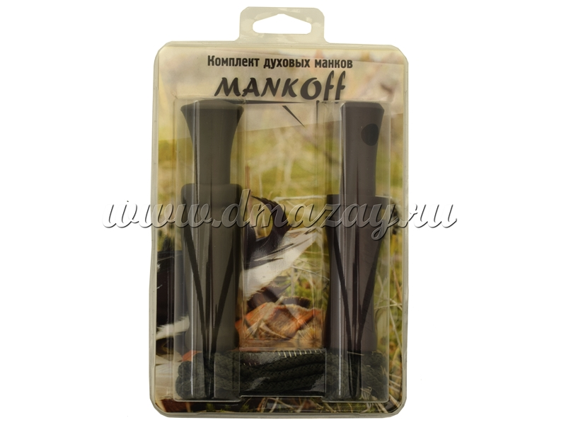 комплект манков на утку mankoff 1