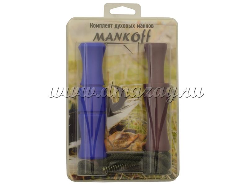 комплект манков на гуся mankoff 3