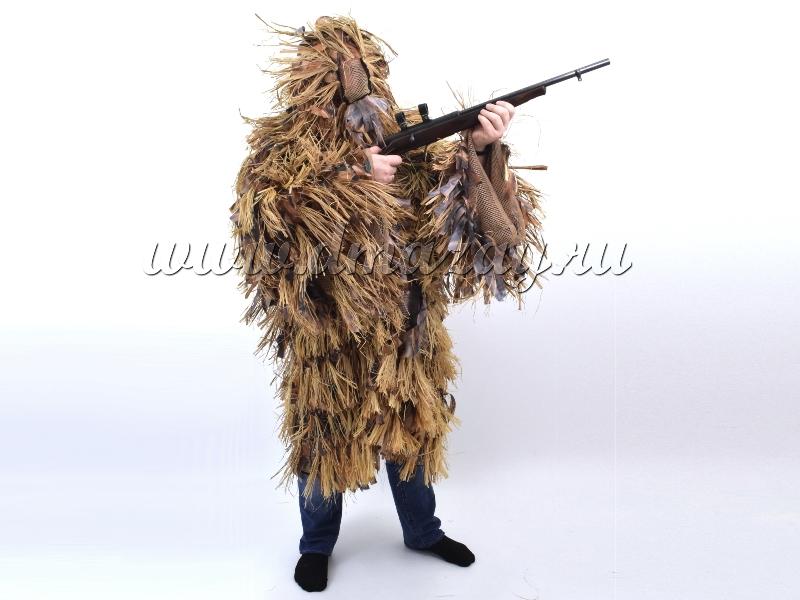 Пончо Леший маскировочное для охоты Камыш
