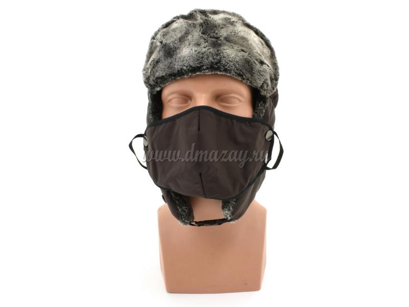 Шапка-ушанка с защитой лица