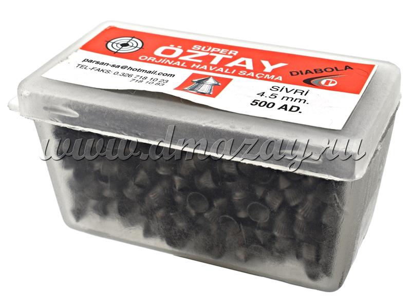 Пульки (пули) для пневматического оружия (пневматики) Super OZTAY diabola калибра 4,5 мм .177 вес 0,47 г 500 штук в пластиковой упаковке