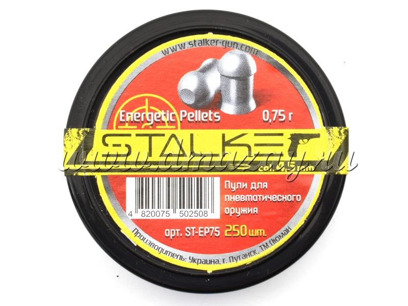 STALKER Energetic pellets