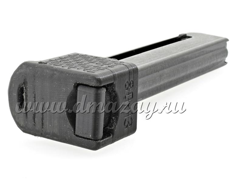 Удлинитель (увеличитель, пятка) магазина на +3 патрона для пистолета МР-80-13Т