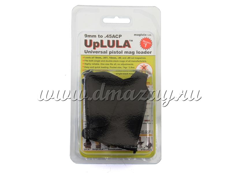 Заряжатель магазина Maglula UpLULA™ UP60B