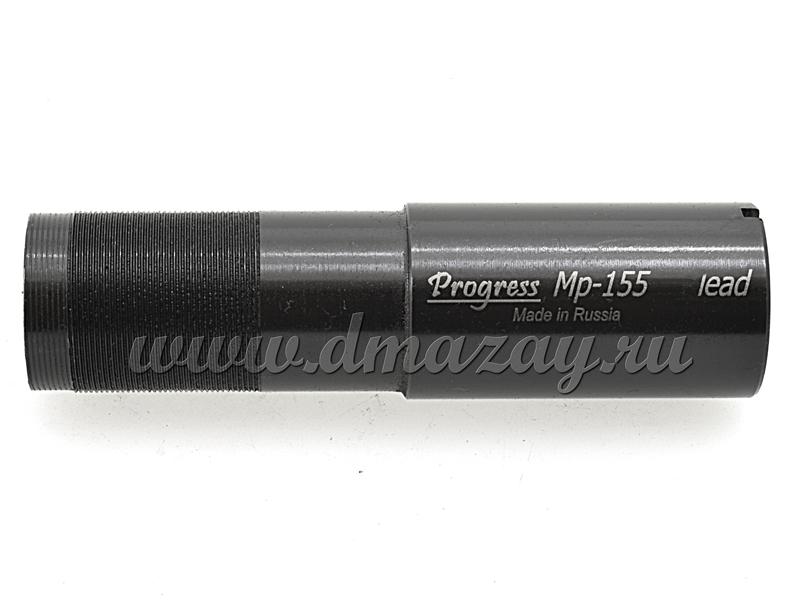 Насадка МР-155