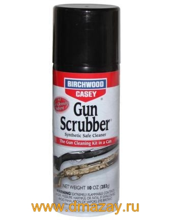 Очищающее средство BIRCHWOOD CASEY 33340 Gun Scrubber Synthetic Safe Cleaner 10 oz net wt Standard Size Aerosol (аэрозоль)