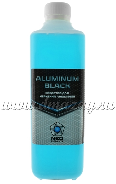 Средство для воронения (чернения) алюминия ALUMINIUM BLACK NEO Elements 500 мл