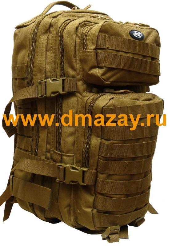 Mfh us assault - тактический рюкзак 30 л flectarn где купить кожанный рюкзак