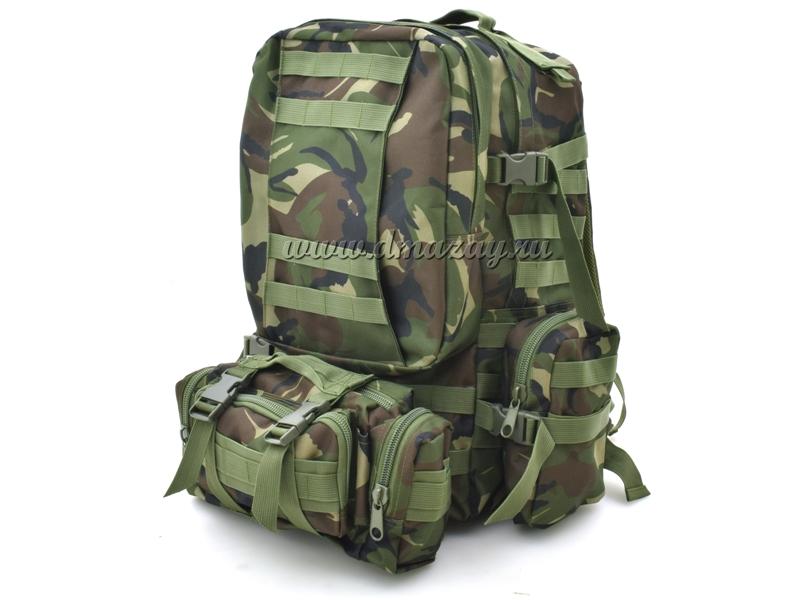 Рюкзак Для Путешествий 50 Л. С Ручками Для Переноски