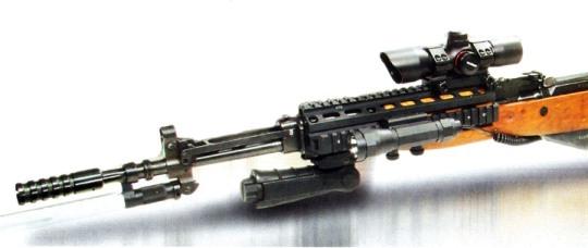 Четырехсторонняя база WEAVER/ Picatinny для установки на карабин СКС (ОП СКС) оптических прицелов, сошек, пистолетных