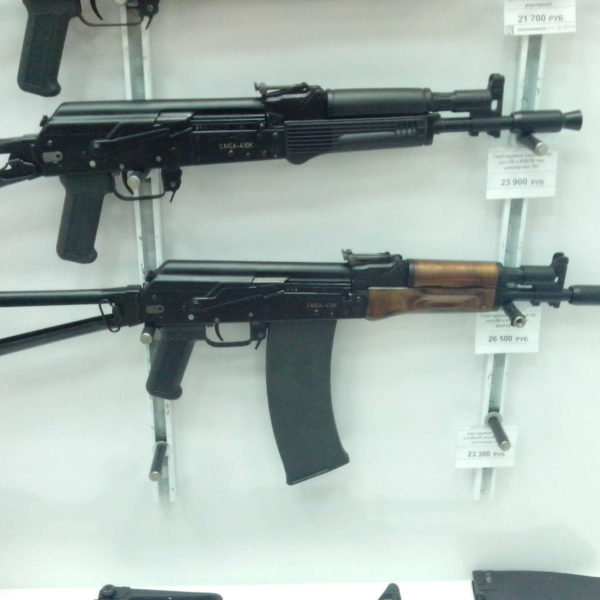 Магазин Сайга-410 на 15 патронов