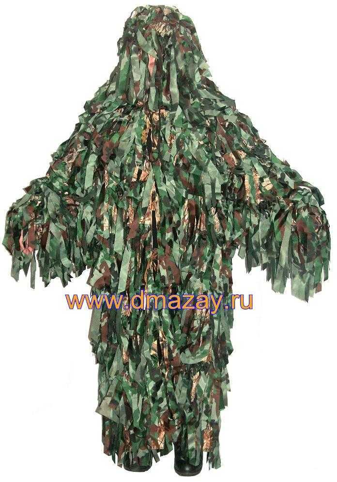 Маскировочный халат кикимора своими руками