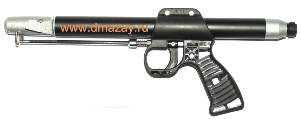 Ружье пневматическое для